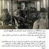 من ذاكرة التاريخ صور