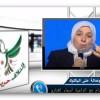 اتصال الحرة وسام مع الداعية اسماء كفتارو اليد اليمنى لاسماء الاسد