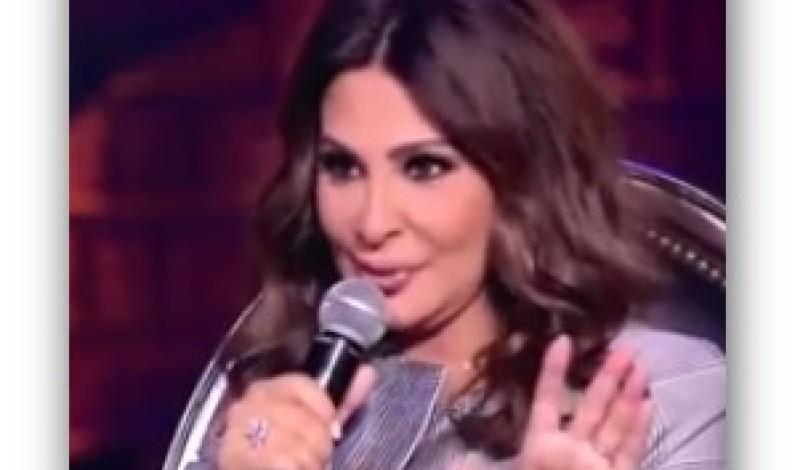 """#إليسا تطلب من شيرين عبد الوهاب غناء """"مشاعر"""""""