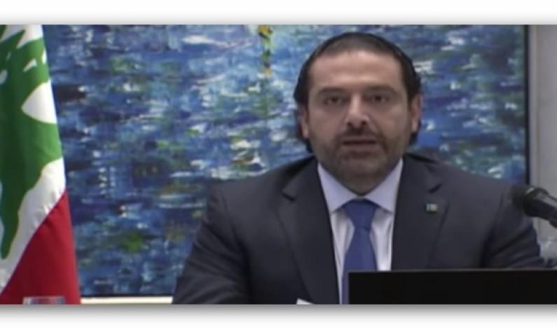 استقالة #الحريري.. مفاجأة
