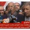 عاجل   #مظاهرات عامة في عدة #بلدان عربية رفضا لقرار #ترامب الاعتراف بالقدس عاصمة لاسرائيل