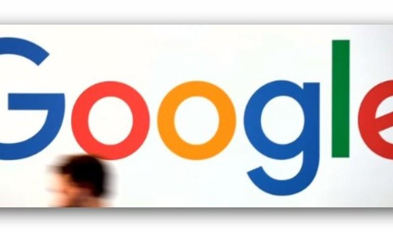 الاتحاد_الأوروبي يغرم غوغل 5 مليارات دولار  لمخالفتها قوانين مكافحة الاحتكار..