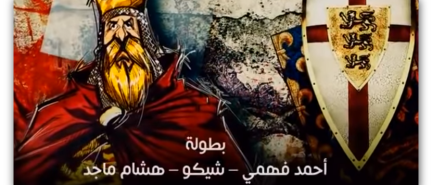 كوميدى عربى  2019 ..