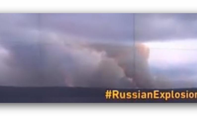 انفجار نووي في روسيا ………..