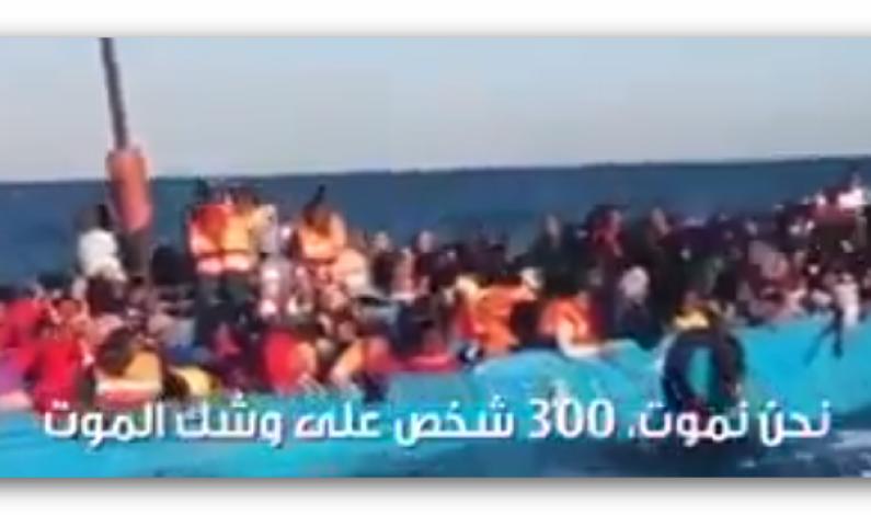 سبب غرق 260 سوري على شواطئ أوروبا عام 2013>>>>