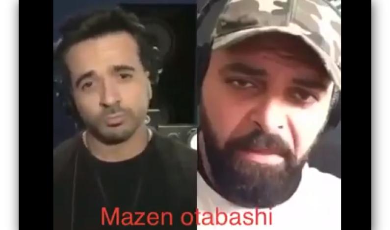 #مازن اوطه باشي في مقطع كوميدي