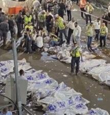 حادث مروع فوق جبل ميرون في اسرائيل يذهب ضحيته العشرات